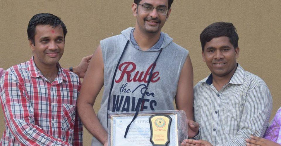 Best Tech Geek awards by VHF